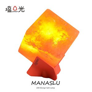 塩光 ambion light