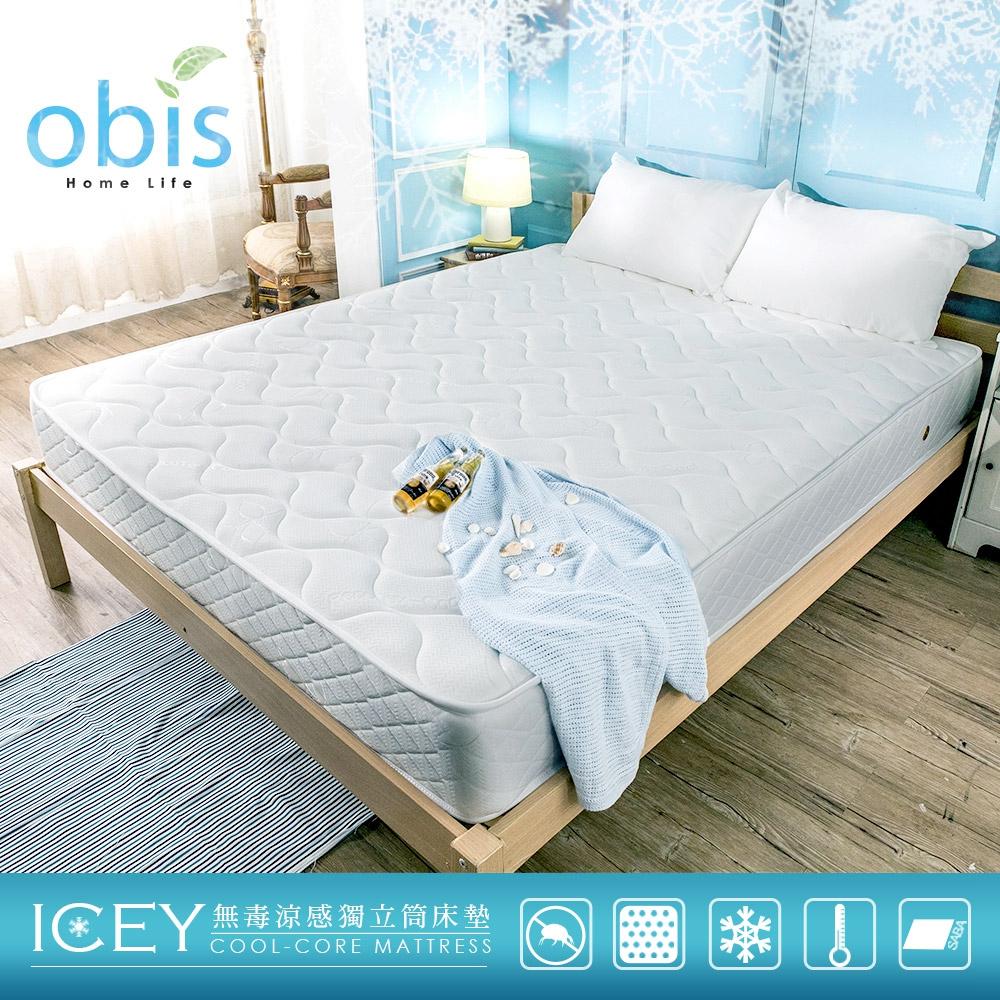 ICEY涼感紗單人二線3.5X6.2尺無毒乳膠蜂巢獨立筒床墊