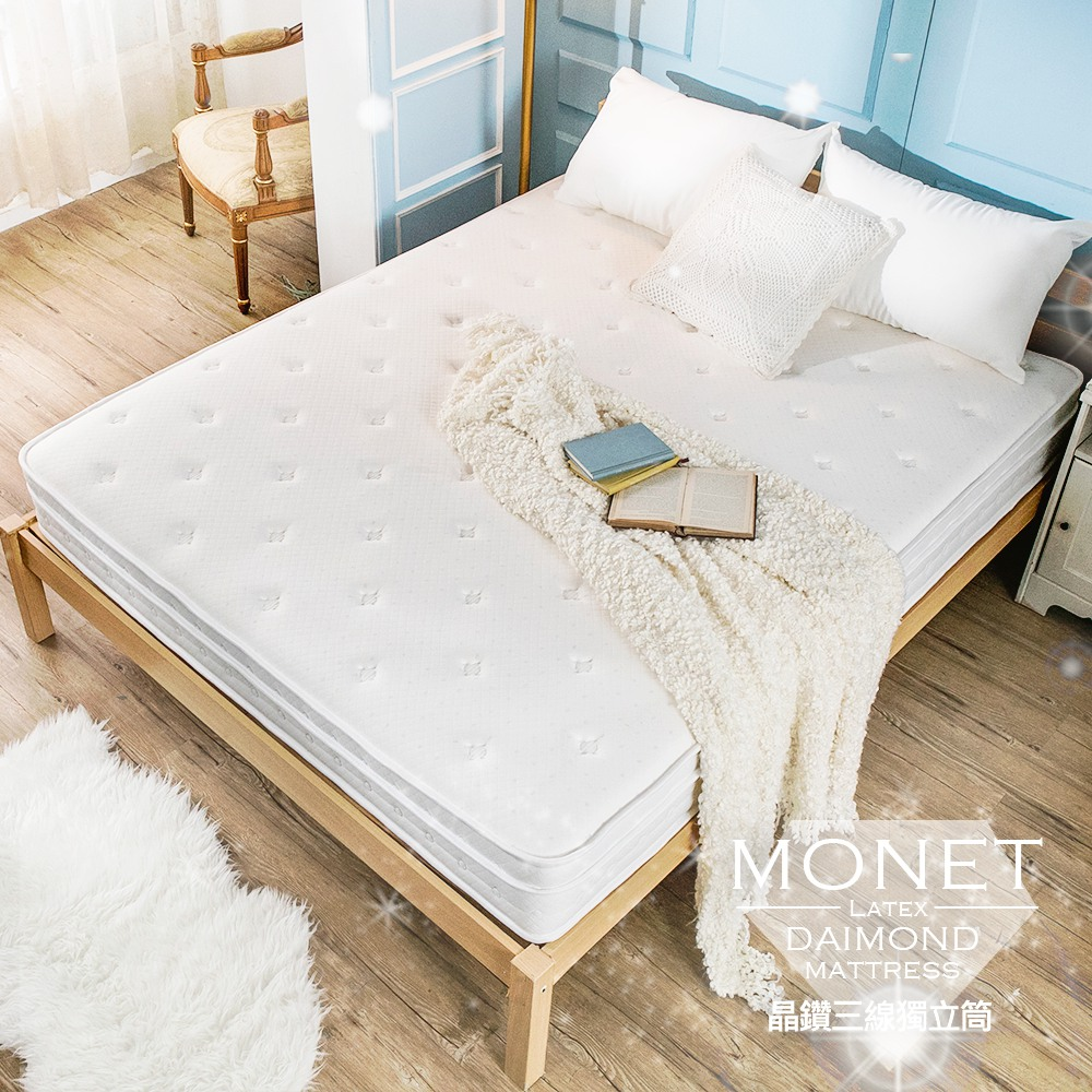 OBIS晶鑽系列-Monet單人三線3.5*6.2尺乳膠獨立筒無毒床墊
