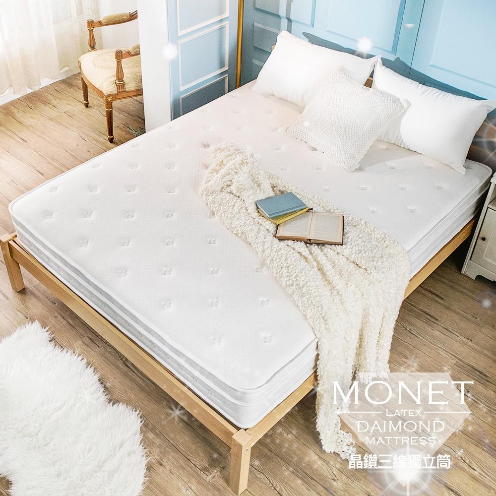 OBIS晶鑽系列-Monet單人三線3.5*6.2尺九段式乳膠獨立筒無毒床墊
