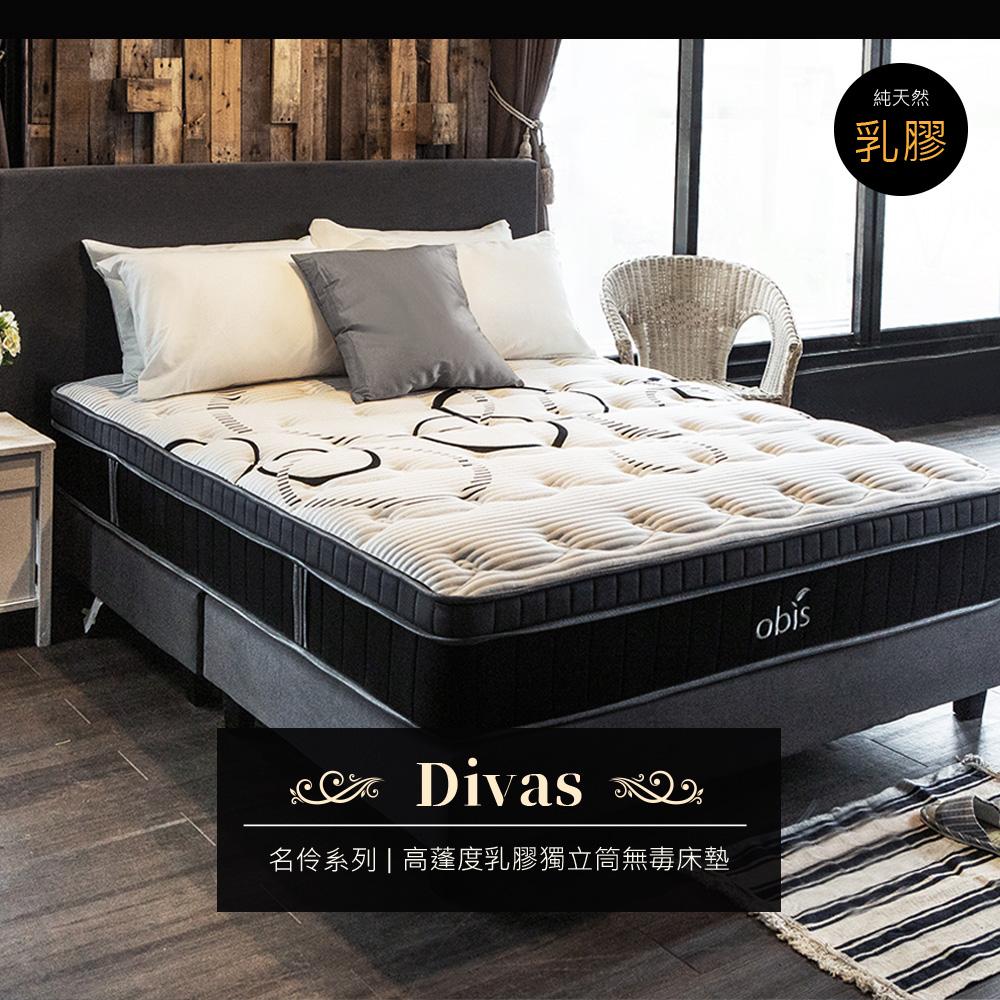 Divas名伶系列-高蓬度乳膠獨立筒無毒床墊(27cm)[單人3.5×6.2尺]